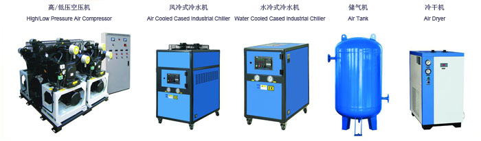Air Compressor | Water Chiller | Air Tank