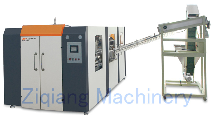 ZQ-B Series PET Blow Moulding Machine